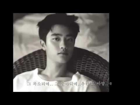 "EXO D.O. Kyungsoo - 도경수 - """"D.O.'s NEW Shoulders?"" - ""경수의 넓은 어깨"""