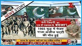 Secret Report reveals Pakistani Army Gen. Raheel Sharif planning big attack on India