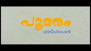 Poomaram Trailer | Kalidas Jayaram | Abrid Shine | White Lapins
