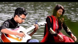 Tumi Shudhu Amar - Din Islam Sharukh - Bangla Song 2016 - Official Music Video