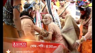 How is Kiranmala going to save Achinpur from the clutches of Katkati ?