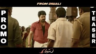 Mersal - Official Tamil promo Teaser 1 | Vijay | SJ Suriya | Atlee | AR Rahman