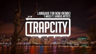 T-Mass - Language For Now (ft. Skrillex, Diplo, Justin Bieber, Porter Robinson, deadmau5 & Kaskade)