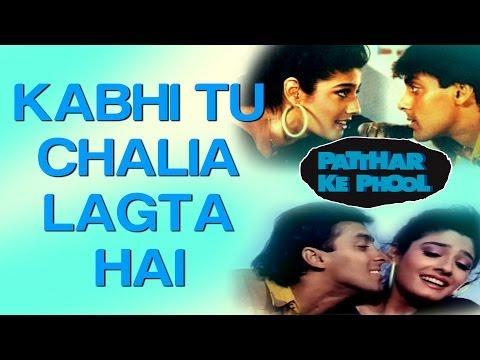 Xxx Mp4 Kabhi Tu Chhalia Lagta Hai Patthar Ke Phool Salman Amp Raveena Lata M Amp SP Balasubramaniam 3gp Sex