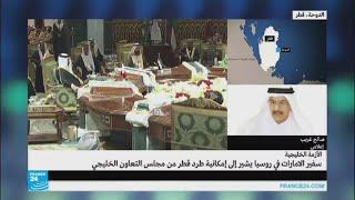 الإمارات تهدد بطرد قطر من مجلس التعاون الخليجي