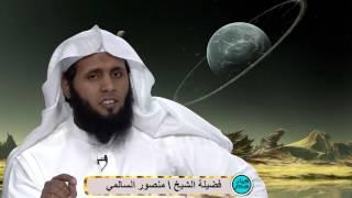 Beautiful Quran Recitation | Mansur Al Salimi | Surah Abasa & Surah At Takwir
