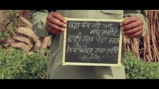 Garry Sandhu | Gallan Sachiya | Latest Punjabi Song 2016