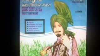 Dhol Sammi - Kuldip Manak