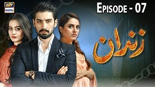 Zindaan - Ep 07 - 17th April 2017 - ARY Digital Drama