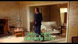 [영화속 명장면] 캔디 (Candy, 2006)