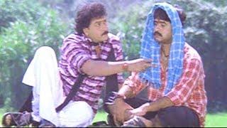 Kannada Comedy Videos || V. Ravichandran Superhit Comedy Scene || Kannadiga Gold Films