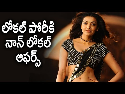 Xxx Mp4 Kajal Agarwal Bags A Biggie In Kollywood Silver Screen 3gp Sex