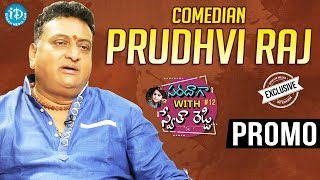 Comedian Prudhvi Raj Exclusive Interview - Promo || Saradaga With Swetha Reddy #12