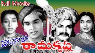 Tenali Ramakrishna Full Length Telugu Movie    Taraka Rama Rao    Ganesh Videos - DVD Rip..