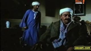 فيلم شادر السمك Shader Elsamak 1986