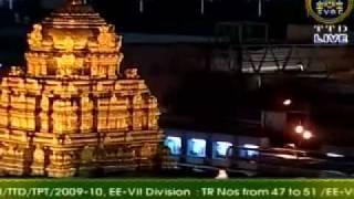 Tirumala Ghantanaadam
