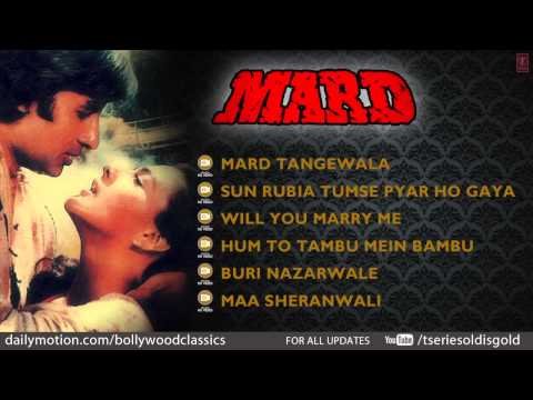 Xxx Mp4 Mard Movie Full Song Amitabh Bachchan Amrita Singh Jukebox 3gp Sex