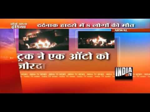 Xxx Mp4 8 Killed In Road Accident Near Arwal Bihar 3gp Sex