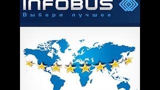 INFOBUS - покупка билетов онлайн