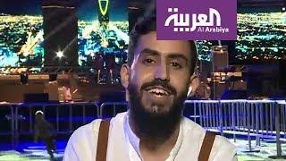 تفاعلكم: هيئة الترفيه: لن نبقى في الرياض وجدة والشرقية