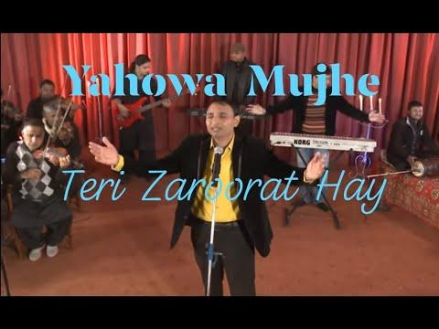 Mujhe Teri  Zaroorat Hai by Anil Samuel  , New Hindi Urdu Masihi Geet 2013