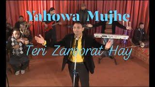 "Mujhe Teri  Zaroorat Hai by Anil Samuel  , New Hindi Urdu Masihi Geet 2013   "" HD """