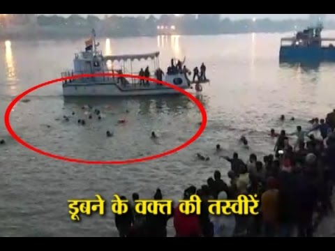 Xxx Mp4 Patna Boat Carrying 40 Capsises In Ganga Death Toll Reaches 21 3gp Sex