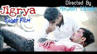 Jigrya   Short Film   By Akash Ubale
