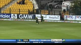 HD Pakistan v Sri Lanka 5th ODI Highlights 2013
