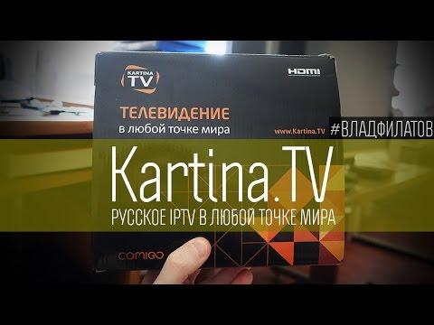 Kartina.TV: русское IPTV в любой точке мира