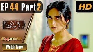 Drama | Agar Tum Saath Ho - Episode 44 Part 2 | Express Entertainment Dramas | Anoushay Abbassi
