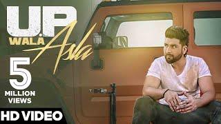 U.P Wala Asla | ( Full HD)  | Jagz Dhaliwal |  New Punjabi Songs 2016 | Latest Punjabi Songs 2016