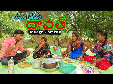 Xxx Mp4 Village Lo Dawath Ultimate Village Comedy Creative Thinks A To Z 3gp Sex