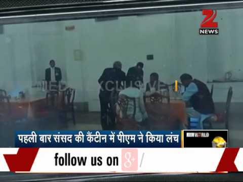 Exclusive: PM Modi eats lunch at Parliament canteen