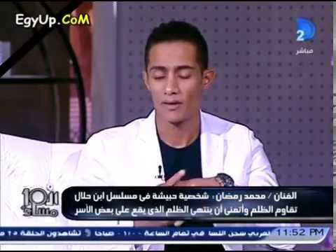 Xxx Mp4 مواجهه بين ليلى غفران ومحمد رمضان 3gp Sex