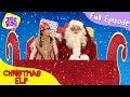 Let's Play: Christmas Elf | FULL EPISODE | ZeeKay Junior