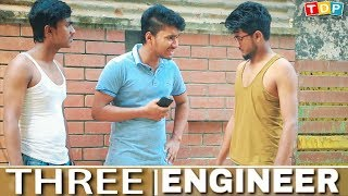 Three Engineer | Bangla Funny Video 2018 | E Kemon Engineer | Indian Idol | The Dream Project