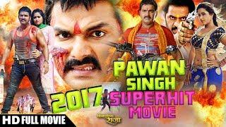 Pawan Singh | Superhit Bhojpuri Movie 2017 | Pawan Singh & Kajal Raghwani