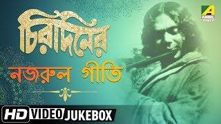 Best of Kazi Nazrul Islam | Shunya E Buke Pakhi | Nazrulgeeti Jukebox