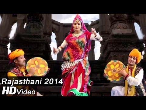 Rajasthani Holi 2015 | Fagun Aayo Ji Mehman | Tradition Marwadi Holi | New Holi | Latest Holi