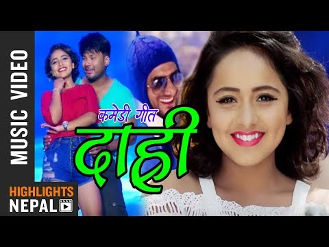 Xxx Mp4 Barko Chhayale New Nepali Lok Dohori Song 2018 2075 Prakash Dahal Shree Devi Devkota 3gp Sex