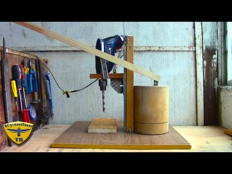 Как сделать сверлильный станок из дрели своими руками видео