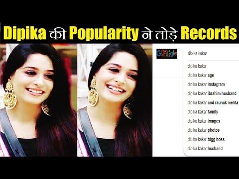 Xxx Mp4 Omg Google पर Dipika को किया जा रहा है सबसे ज्यादा Search Dipika Kakkar Popularity 3gp Sex
