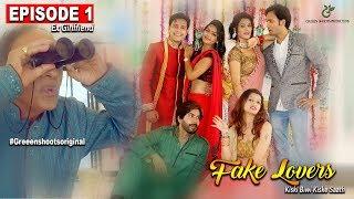 Hindi Web Series 2017 | FAKE LOVERS | SEASON 1 |E 01| Ex- Girlfriend