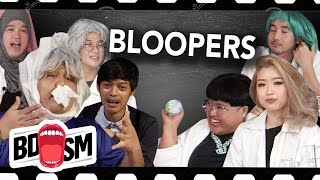 Bloopers - Deleted Scene | BDSM Special Episode