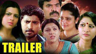 Pyar Ka Balidan (Endrume Aanandham) | Latest Hindi Dubbed Trailer | 2018 Tamil Hindi Dubbed Movie
