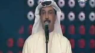 عبدالله الرويشد - انا كويتي انا