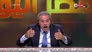 مصر اليوم - توفيق عكاشة: لابد أن يكون الإعلام هو العمود الفقري للتنمية البشرية في مصر