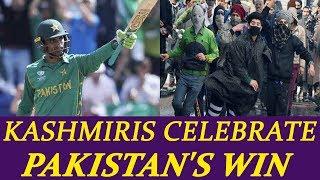 ICC Champions trophy : Kashmiris celebrate Pakistan's win over England | Oneindia News
