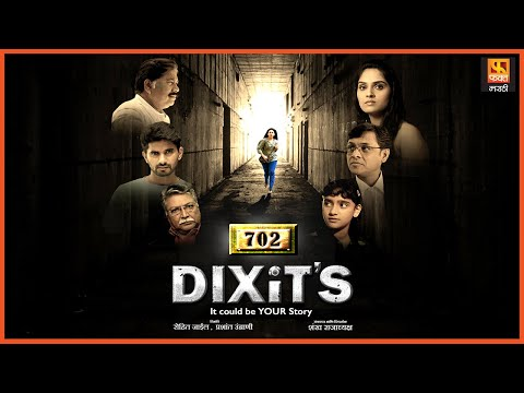 Xxx Mp4 702 Dixit S Marathi Movie ७०२ दिक्षित Fakt Marathi 3gp Sex